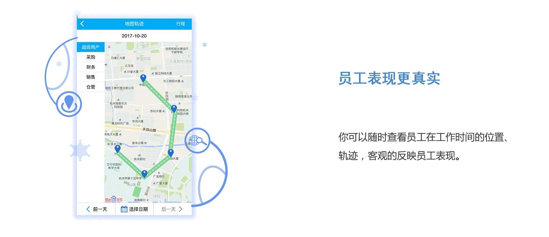 手机版3.jpg